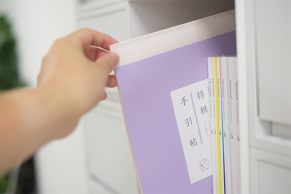 日本の四季をイメージした表紙